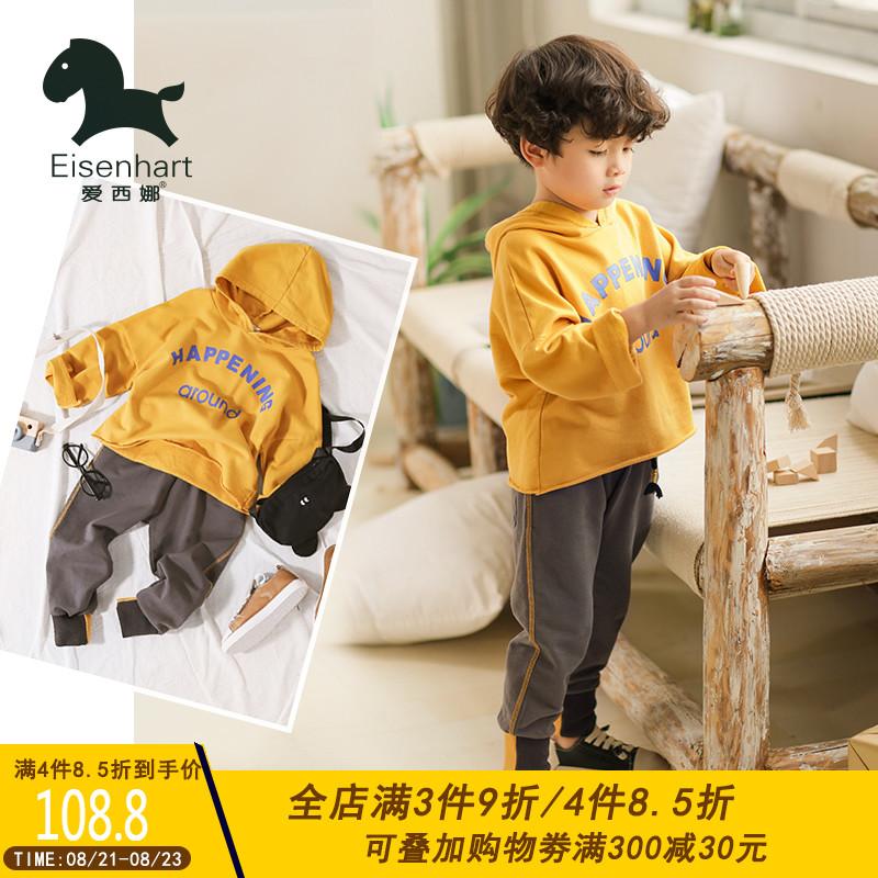 童装男童连帽卫衣套装2019新款韩版中小童3-4-5岁纯棉运动两件套