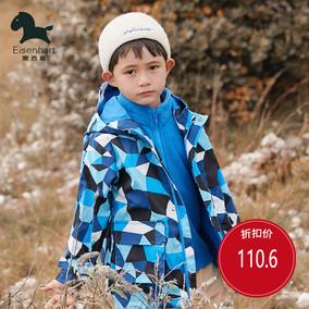 【打折】爱西娜儿童三合一加绒冲锋衣