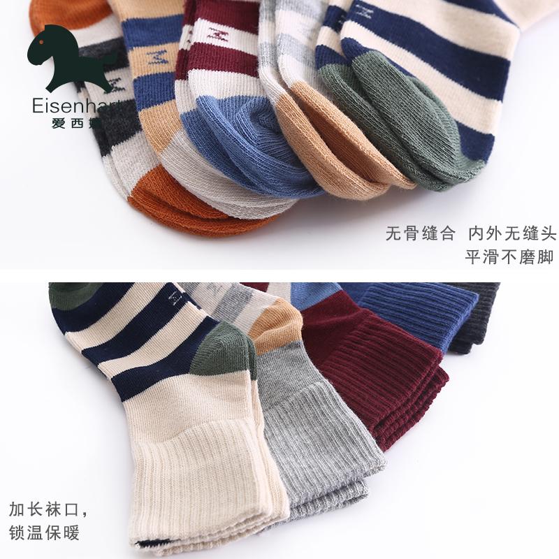 愛西娜 兒童襪子冬裝 男童條紋中筒襪3~5~6~8歲 寶寶加厚棉襪