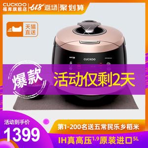 领30元券购买福库hws101韩国原装进口家用电饭煲