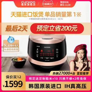 福库hws101韩国原装进口家用电饭煲