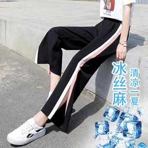 领10元券购买冰丝阔腿裤高腰垂坠感夏季运动裤