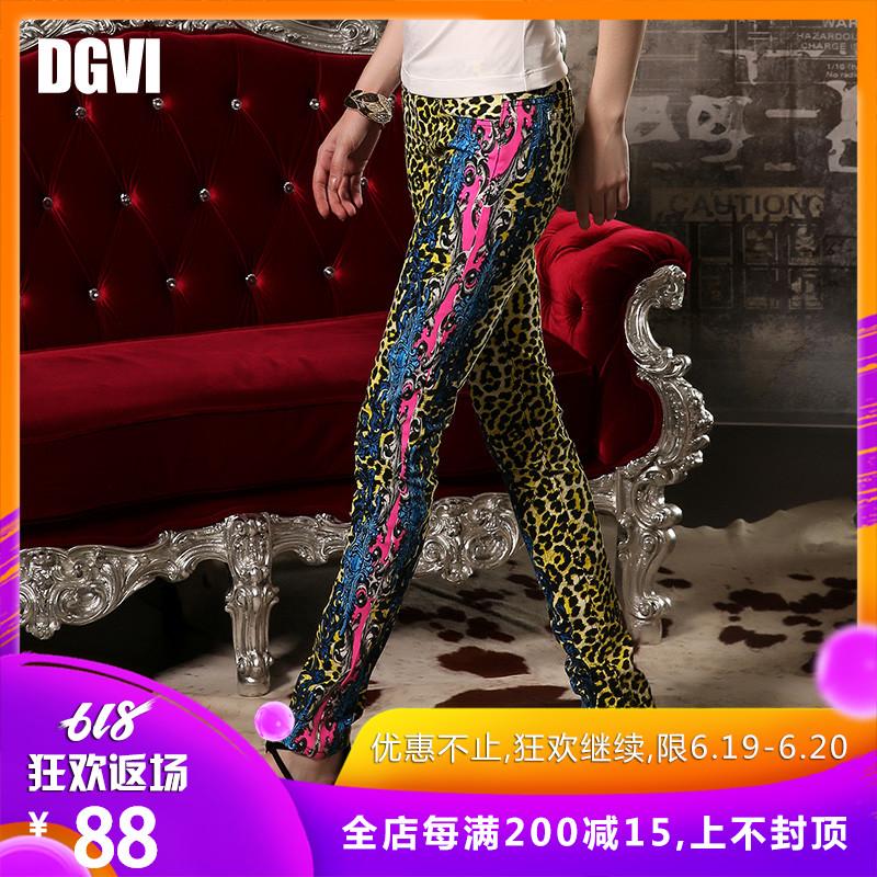 DGVI2019春装街头欧美混色牛仔裤时尚女款花色舒适棉修身显瘦长裤