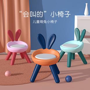宝宝餐椅婴儿座椅神器叫叫椅儿童靠背小椅子吃饭凳子家用塑料板凳价格