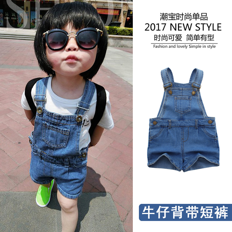 1-4-year-old baby summer breeches boys Jeans Girls jumpsuits 2 childrens jeans short pants