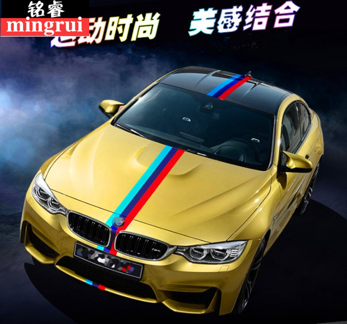 Car creative personality three color Decal Sticker film BMW German flag engine cover pull flower car stickers machine cover stickers