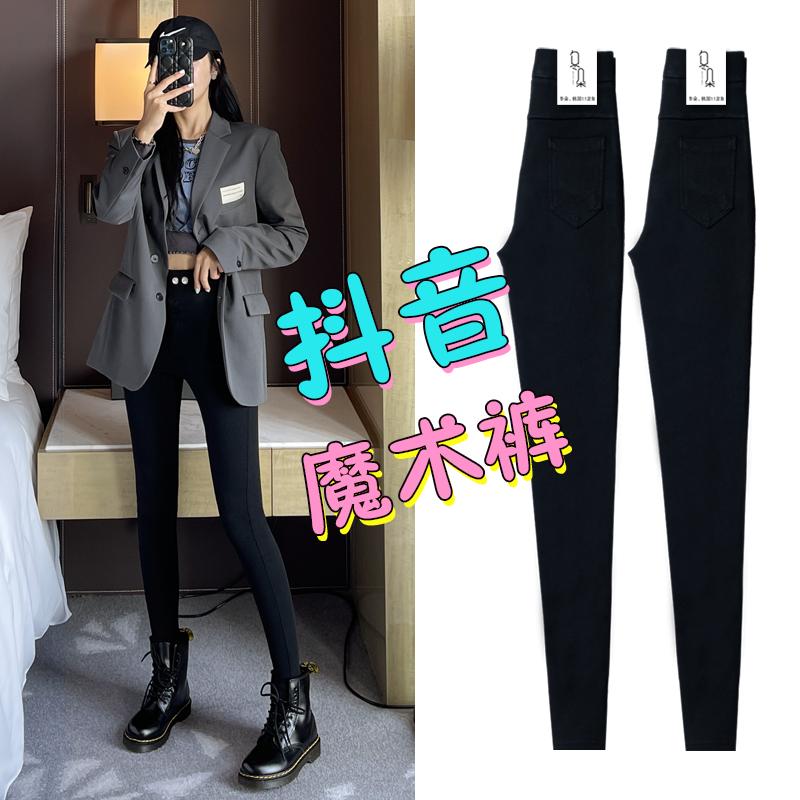魔术黑色打底裤女裤外穿夏春秋小脚黑裤2021新款铅笔高腰薄款显瘦