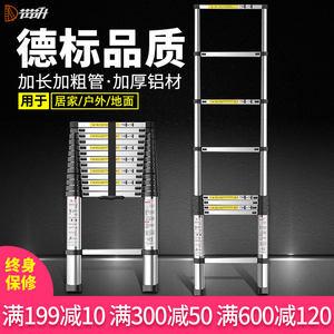 节节升铝合金加厚直梯单侧梯工程梯