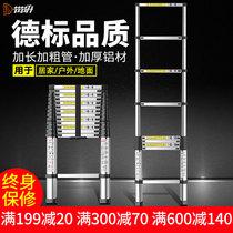 佳戈宝伸缩梯子人字梯铝合金折叠加厚家用楼梯多功能工程升降梯子
