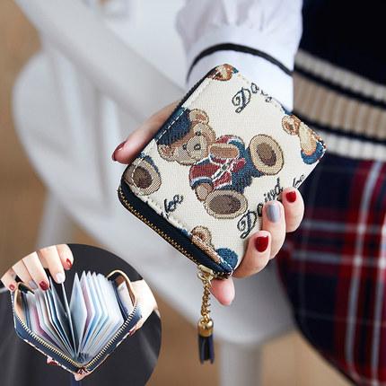 卡包钱包一体包女式银行卡套超薄简约信?#27599;?#26032;款女士小巧证件零钱