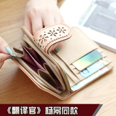 女士钱包钱包女短款2017新款女韩版学生折叠简约镂空拉链手拿女包