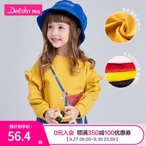 笛莎mini女小童卫衣秋装新款童装时尚洋气女宝宝可爱印花套头上衣