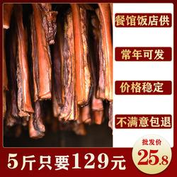 腊肉商用5斤装10斤装湖北恩施四川贵州特产农家自制柴火烟熏湖南