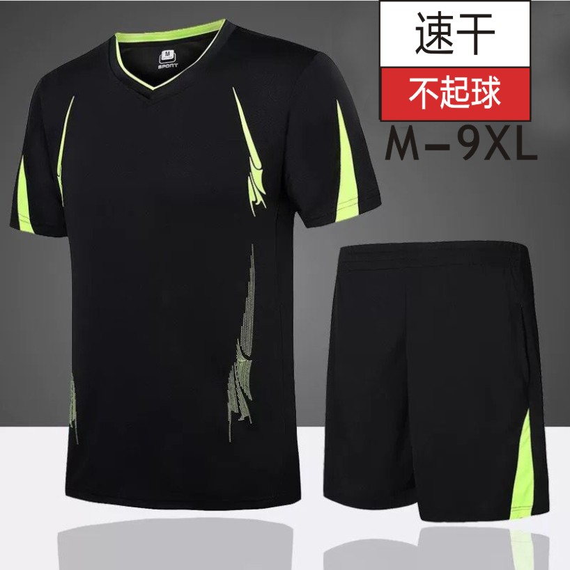 Sportswear mens summer short sleeve fitness clothing running fast dry clothing fattening oversize gym two piece set