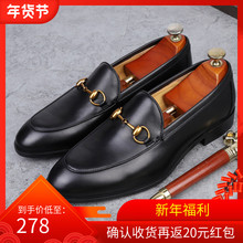 2019 new business casual leather shoes men's leather British one legged loafer set shoes trend small leather shoes