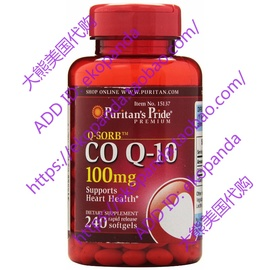 Puritan's Pride Q-SORB Co Q-10 100 mg-240 Softgels