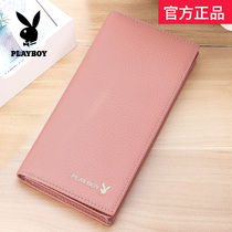 Playboy Lady Purse Long 2018 new leather Student Korean edition cute simple multi-function wallet Thin