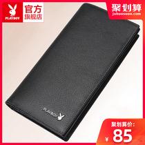 带卡槽新品男真皮钱包迷你卡包PocketCard澳洲专柜进口Bellroy