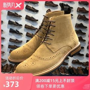 弓长梦男鞋冬季男靴真皮手工反绒皮短靴马丁靴男布洛克雕花工装靴