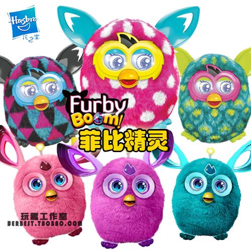孩之宝菲比精灵3.0 Furby Boom智能电子宠物中文版 furby connect