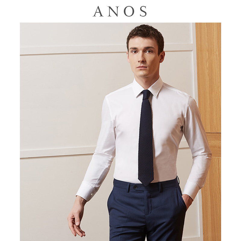 ANOS white shirt men's long-sleeved business casual non-iron shirt slim fit suit professional work spring base dress