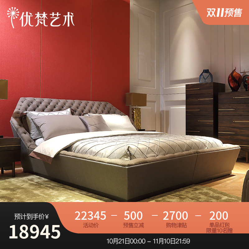 【新品】Earl意式现代床真皮软包主卧大床1.8米轻奢家具