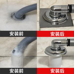 裕津洗衣机地漏下水管防臭虫溢水盖