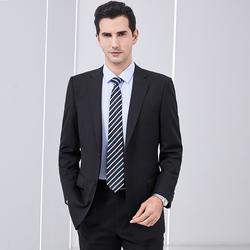 雅戈尔西服套装男商务正装羊毛结婚新郎礼服休闲宽松职业男士西装