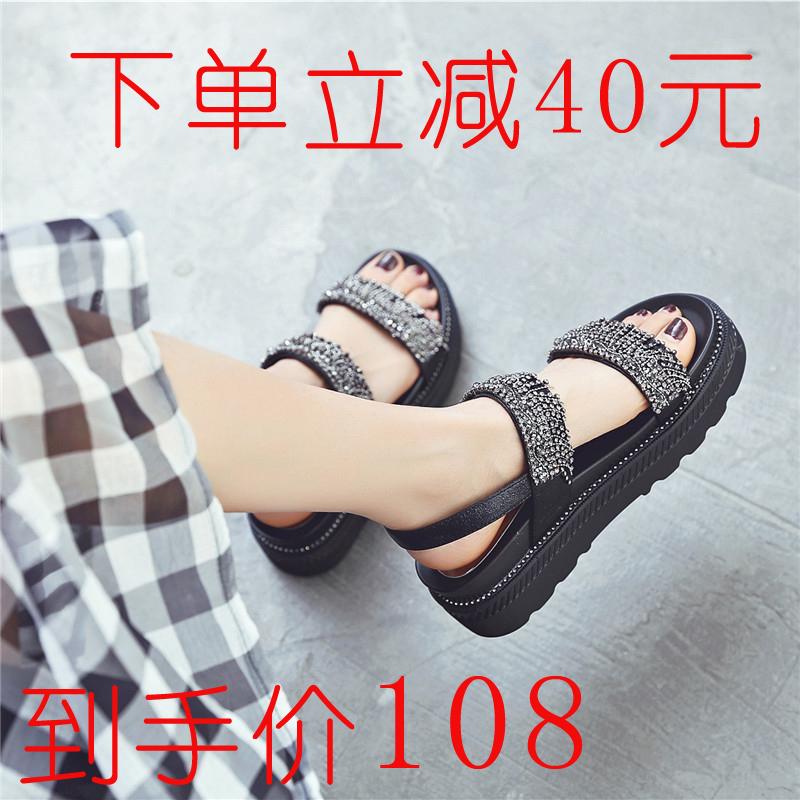Sandal girl 2019 new versatile Korean student summer thick bottom muffin Roman leisure fairy style flat bottom net red
