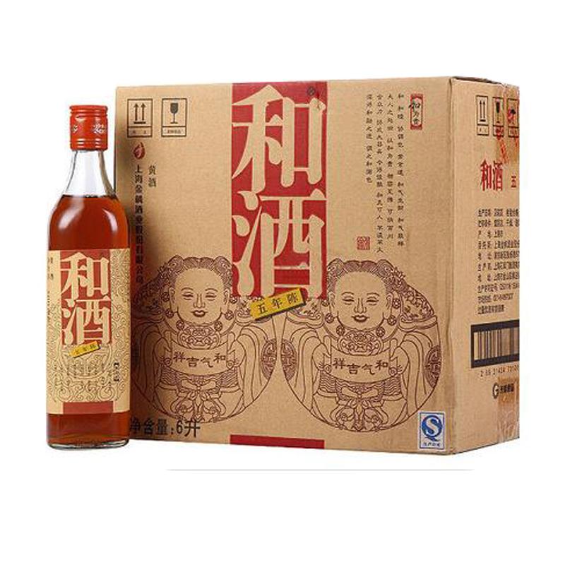 和酒�S酒上海老酒海派�L味�S酒五年�500ml*12瓶整箱�b婚�c用酒