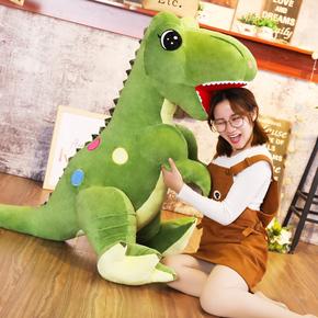 恐龙毛绒玩具霸王龙公仔睡觉抱枕大号布娃娃玩偶男孩儿童生日礼物