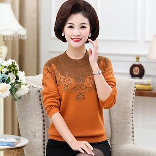 香迪莎妈妈冬装长袖针织打底衫50-59岁中年女加厚秋冬款保暖毛衣