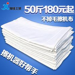 擦机布全棉工业废旧布吸水大块揩布