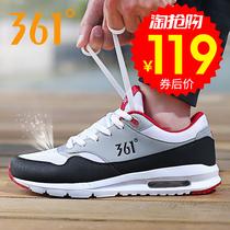 AMRUN迪卡侬旗舰店运动鞋男鞋子透气减震轻便跑鞋休闲鞋跑步鞋
