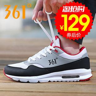 361男鞋春季气垫运动鞋子361度男士冬季正品网皮面旅游休闲跑步鞋