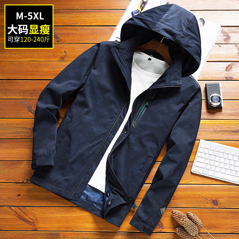 Outdoor Jacket mens coat spring and autumn new fattening oversized loose elastic sports hat off mens stormsuit