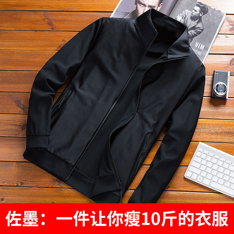 Thin jacket mens middle-aged and young mens large loose elastic leisure handsome sports new outdoor mens coat in spring and Autumn