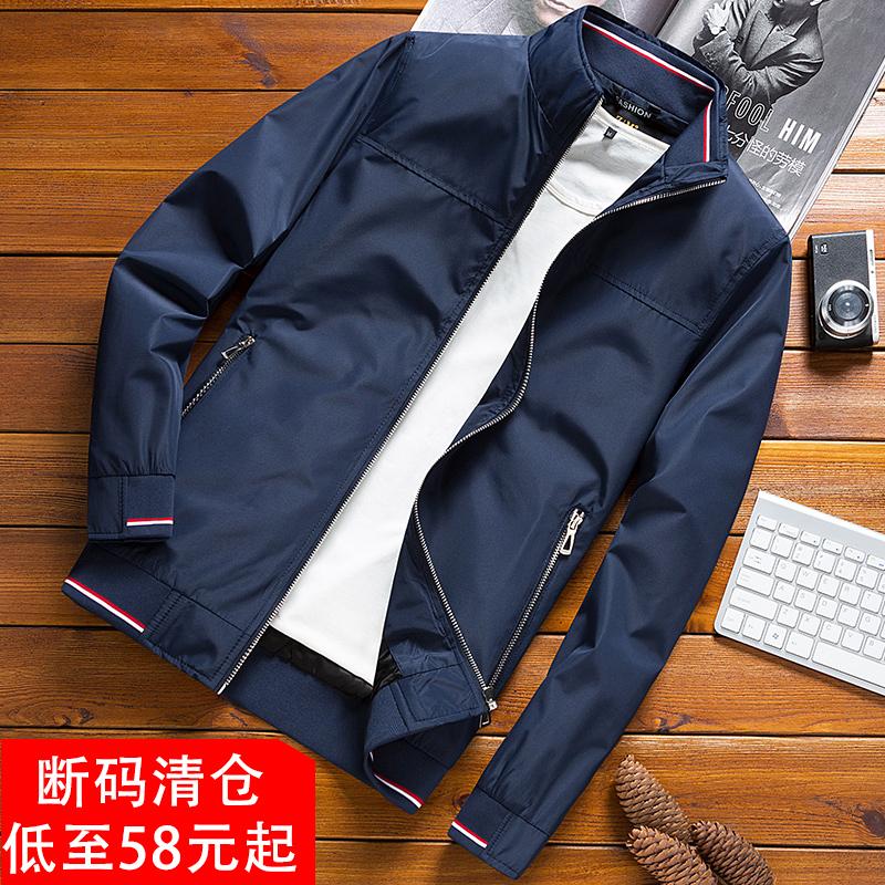 断裁コード清倉ジャケット男性春秋の中青年韓版カジュアルでゆったりしたお父さんはビジネススポーツ男装コートを着ます。