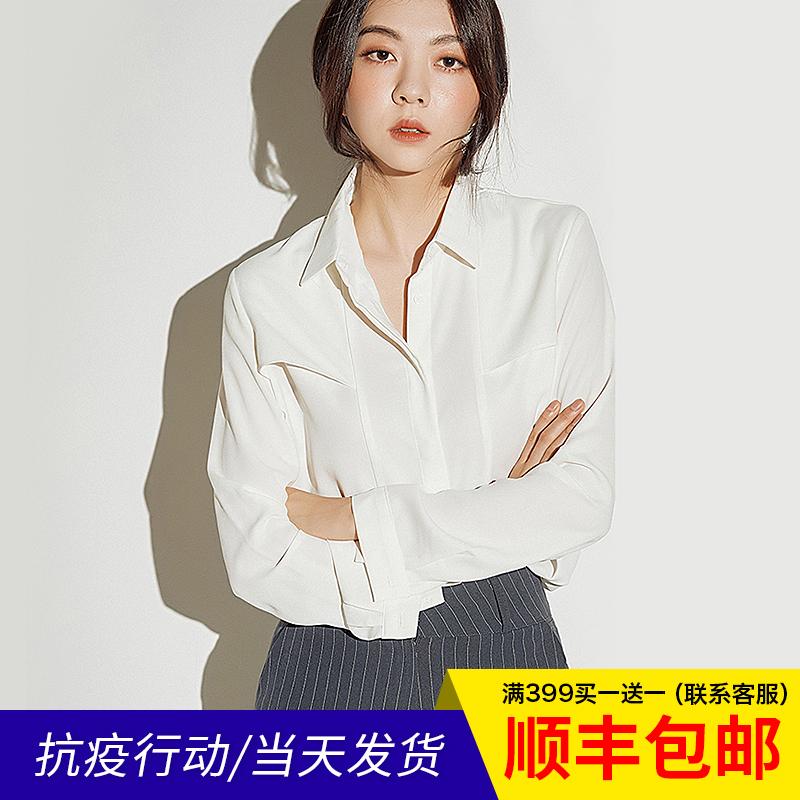 職業襯衫白襯衣設計感小眾女士2020春裝新款雪紡長袖韓版洋氣上衣
