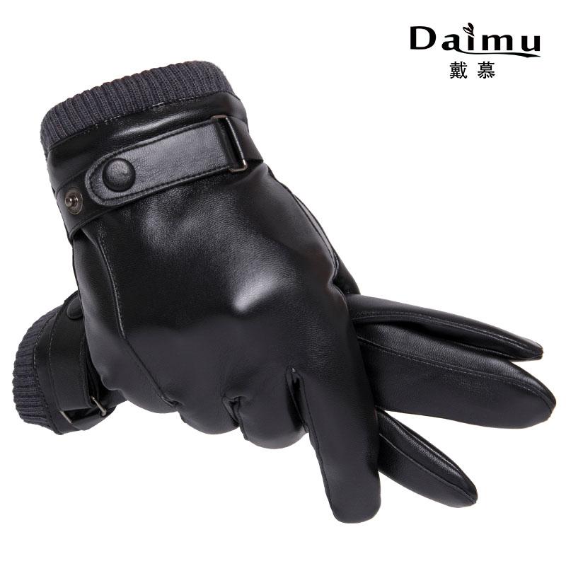 骑车皮手套男冬天触屏加厚加绒保暖棉冬季户外骑行摩托车滑雪手套