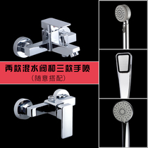 All copper mixer cold and hot switch dark triple shower faucet bathtub bathroom faucet shower Set