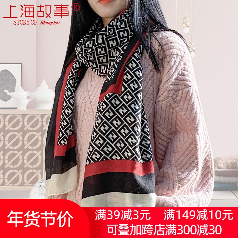 上海故事网红字母丝巾女冬季爆款旗舰店薄款棉麻围巾2020新款沙巾