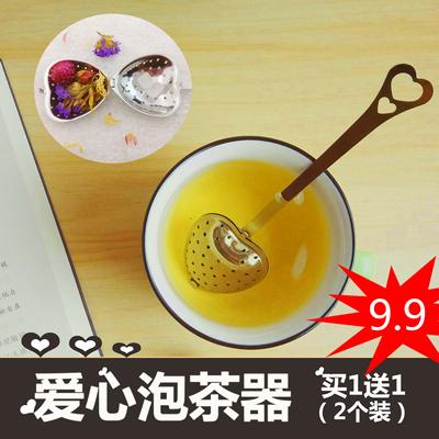 创意不锈钢茶叶过滤器爱心泡茶勺过滤网茶漏茶滤泡茶球懒人神器