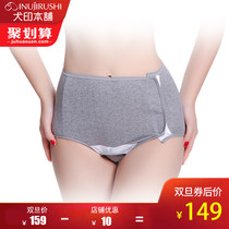 Japanese canine print three open underwear pregnant women to check cotton bedding pants Maternity three-square open underwear physiology pants