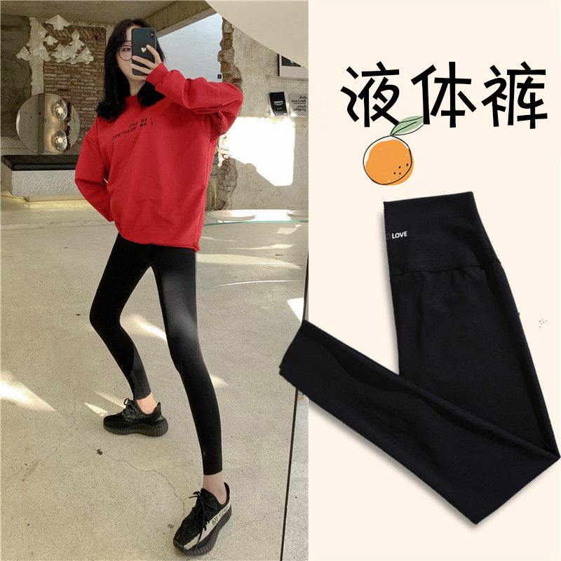 Black shark skin Leggings women's spring and autumn wear nine point slim fitness tight summer Barbie Yoga liquid pants