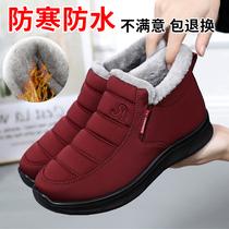 冬季妈妈鞋真皮防滑软底平底中年皮鞋加绒保暖中老年奶奶棉鞋女鞋