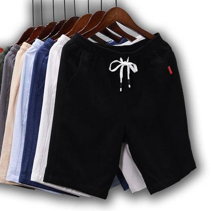 短裤男夏季运动5五分裤七分休闲中裤子男士宽松沙滩裤大裤衩潮黑