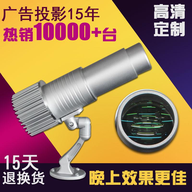 Сделанный на заказ logo проекция свет письмо шаблон литье прожектор led реклама проекция свет прожектор на открытом воздухе земля поверхность становиться так свет