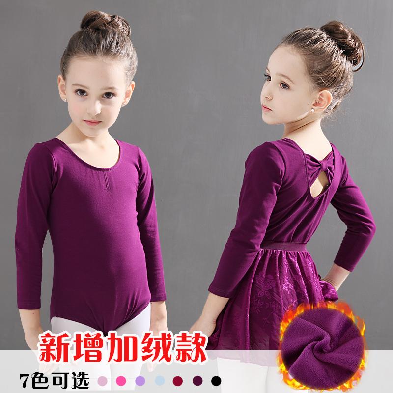 儿童芭蕾舞蹈服排行榜