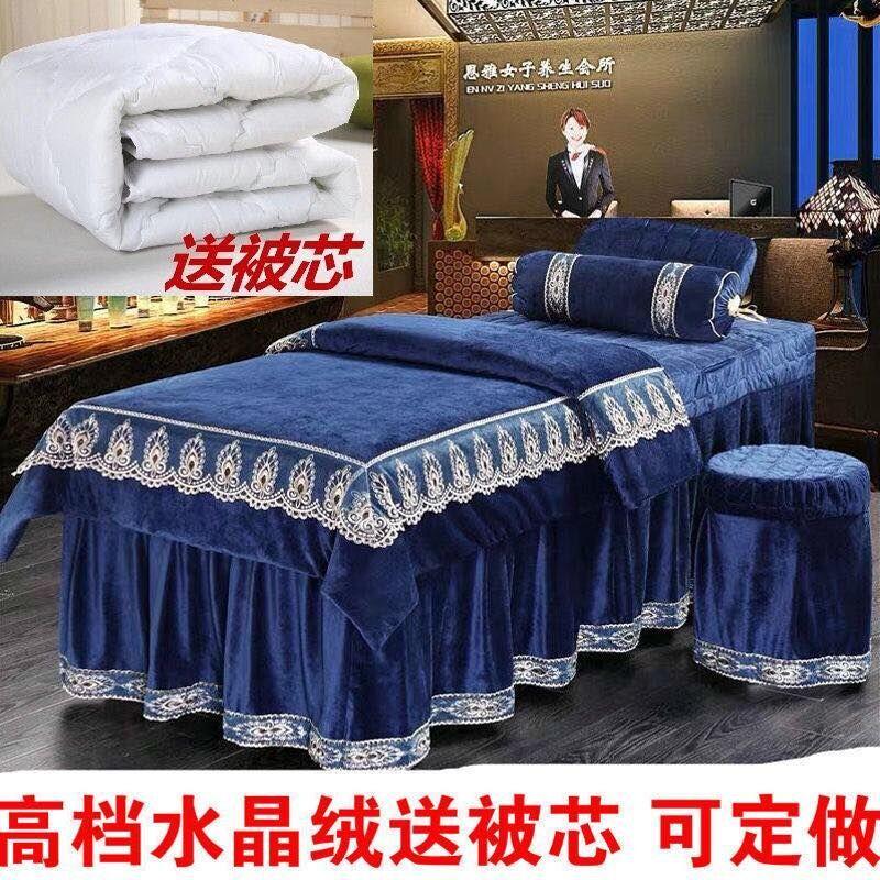皮肤管理四件套洗头揉按床罩定做高档秋冬美容床罩四件套水晶绒